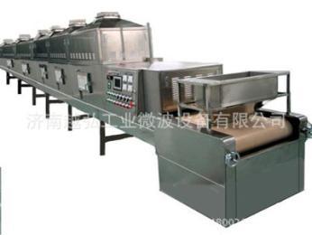 ?#33014;?017新型微波烘烤设备 五谷杂粮 质量保障