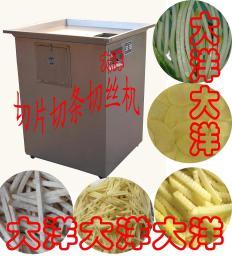 QS600-B小型切蘿卜條的機器