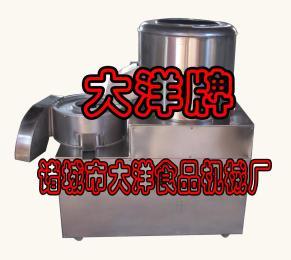 土豆脫皮切片切絲機 QS系列磨切機