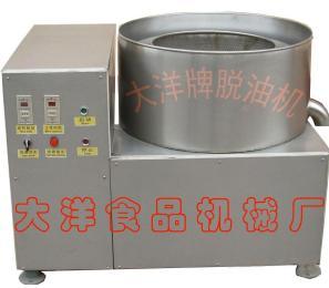 TS优质不锈钢脱水机|离心式脱水机|离心机