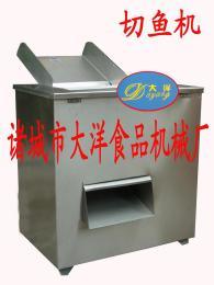 YQT600不锈钢快速切鱼机、鲜鱼切段机