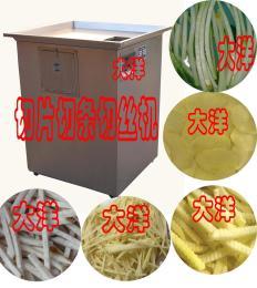 QS果蔬設備/果蔬切片切絲機