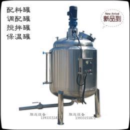 SD-800乳胶漆胶水化工搅拌罐不锈钢液体搅拌桶