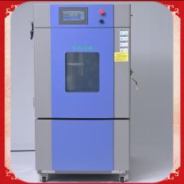 THD-150PF小型环境试验箱/恒温恒湿箱供应商
