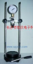 饮料二氧化碳测定仪7001-A