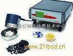 HygroLab AW 台式水活度分析仪