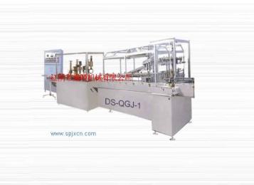 DS-QGJ-1型氣霧劑生產線