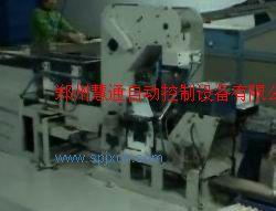 自动挂面包装机(纸包装)