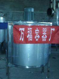 高剪切乳化罐新型高产能环保省电均质快