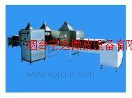 微波農產品干燥設備