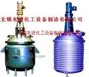 蒸汽加热不锈钢反应锅