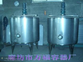 搅拌罐/搅拌器一手货源头供应各种型号2017搅拌价格报价