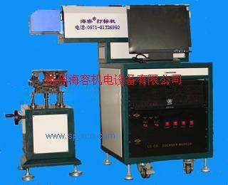 萧山CO2激光打标机