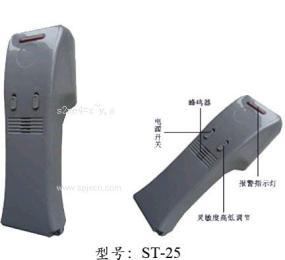 手提式磁感应金属探测器(ST-25)