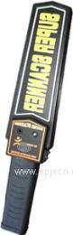 手持式金属探测器(MD-3003B)