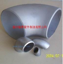 不锈钢卫生级管件