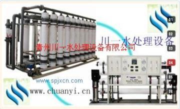 礦泉水過濾設備