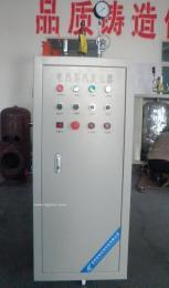 供应大型全自动电锅炉、大型全自动电蒸汽锅炉