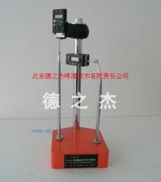 HD-10N玻璃瓶底厚壁厚测定仪