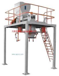LCS-1000LW雙絞龍無斗噸包裝秤