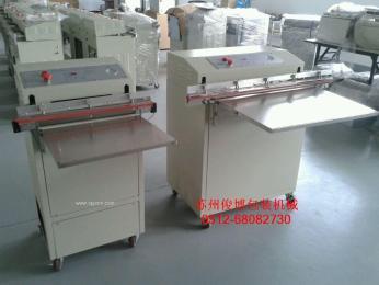 VS600/650/800/1200外抽真空包装机