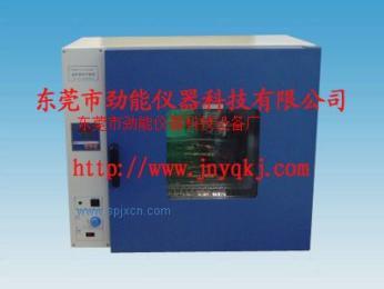 生产高温试验箱