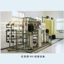 供应工业反渗透设备 天津水处理设备厂家