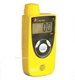 重慶便攜式有毒氣體檢測儀