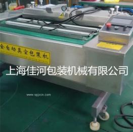 DZ-1000自动真空包装机