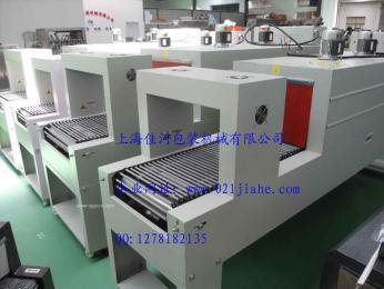 PE-4535礦泉水瓶PE收縮機