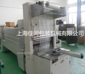 BZF-5038袖口式半自动包装机+PE热收缩包装机