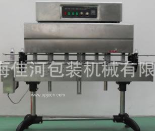 BS-1538瓶口標簽收縮機