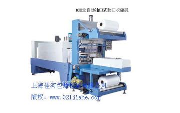 BSE全自動袖口式封口收縮機