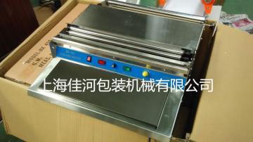 HW-450 保鲜膜封接机