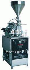 CSB-G 超声波塑料管自动充填封口机