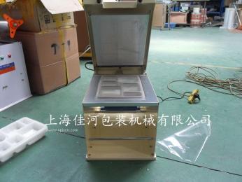 翻盖式方盒封口机