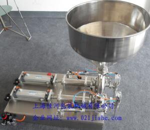 GH-2雙頭膏體灌裝機