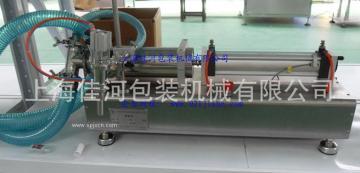 GY-1酱油灌装机/液体灌装机