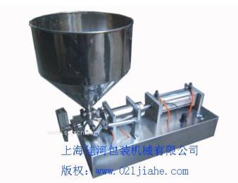 GFA-WG臥式氣動醬狀顆粒灌裝機