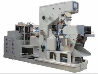 自动称量挂面纸包装机