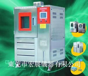 蚌埠高低温试验箱