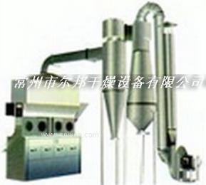 XF沸騰干燥(冷卻)機