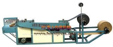FGD-6型多功能果袋机