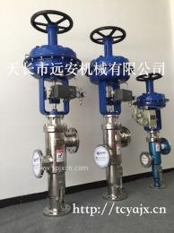 蒸汽液化喷射器
