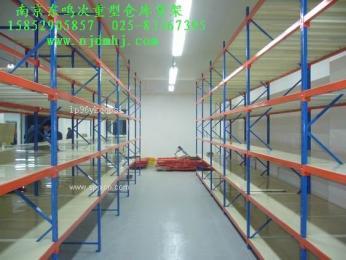 吉林倉庫貨架-吉林流利式貨架