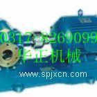 KCB不锈钢齿轮泵,耐腐蚀齿轮泵