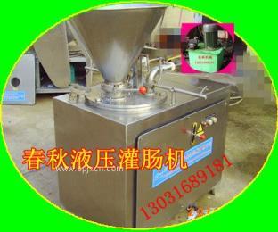 灌肠机|液压灌肠机|小型液压灌肠机|手动灌肠机|灌肠机操作原理 产品图片
