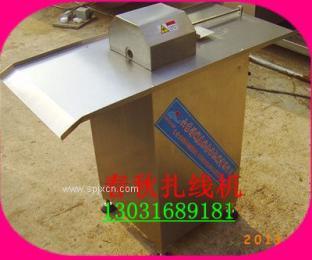 扎线机|香肠扎线机|扎线机型号|扎线机操作原理|小型扎线机价格 产品图片