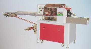 酸棗糕包裝機,蜜餞包裝機、冰糖楊梅包裝機、紅棗包裝機