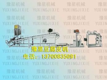 吉林干豆腐机/豆制品机械